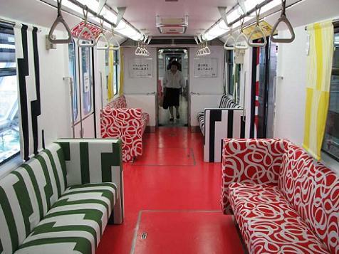 Metro con decoraci n de ikea - Decoracion con ikea ...