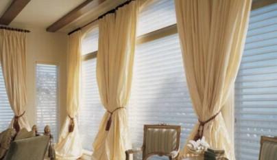 cortinas3 [1600x1200]
