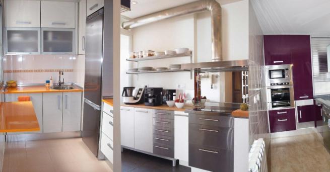 Decorar una cocina estrecha - Decorar cocina ...