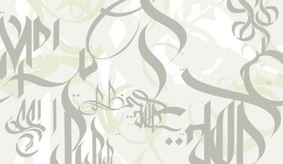 papel pintado el corte ingles12