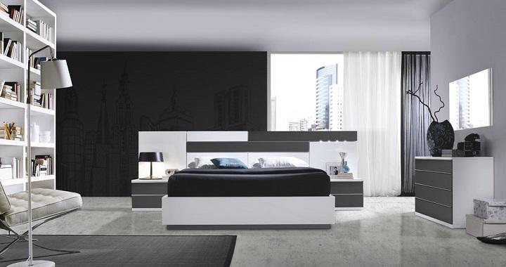 Las rebajas de merkamueble - Merkamueble dormitorios ...
