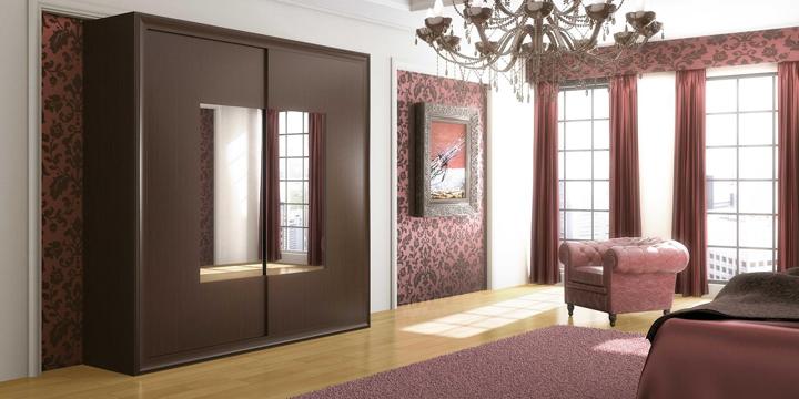 Consejos para escoger un guardarropas - Armarios para habitaciones pequenas ...