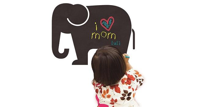 Myvinilo_elephant_board