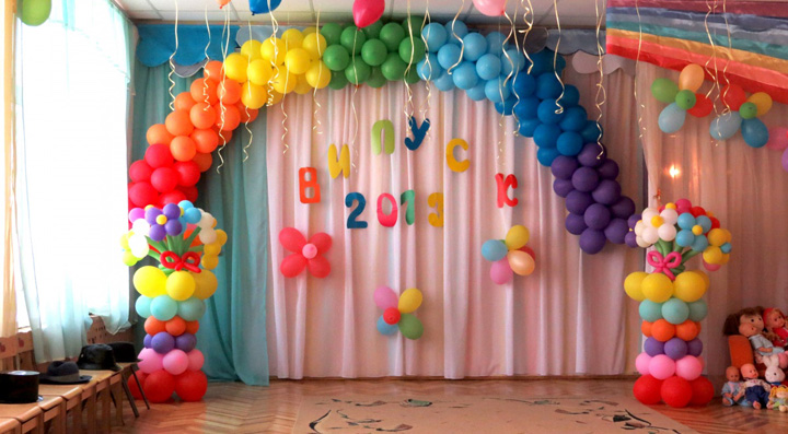 Decoracion de fiesta infantil decoracin de fiestas - Decorar calabazas infantiles ...