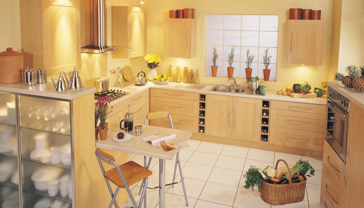 Consejos para una buena distribuci n de la casa for Distribucion de cocinas cuadradas