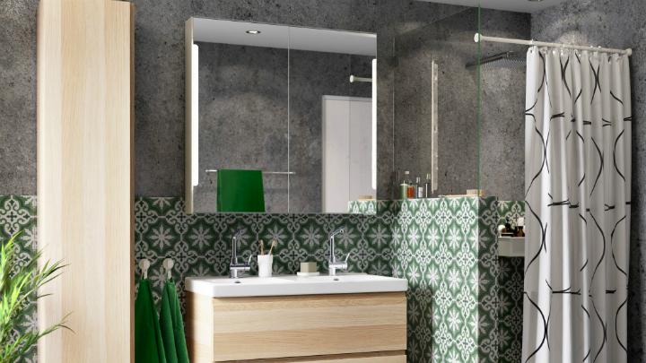 Tipos de barras para las cortinas de la ducha - Cortinas de ducha ikea ...