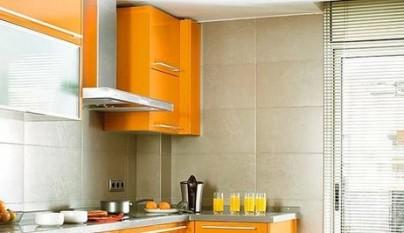 cocina naranja19