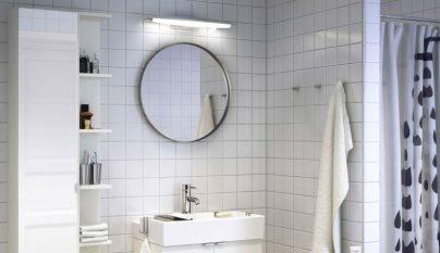 IKEA bano 201628