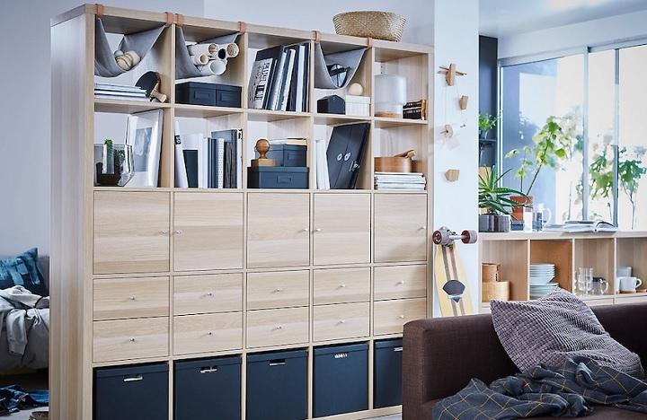 IKEA-KALLAX